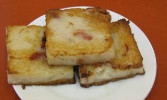 tb_ming_tai_turnip_cake.JPG